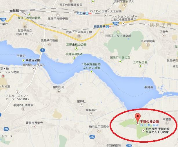 手賀の丘公園地図