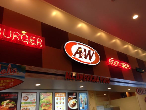 A&W (8)