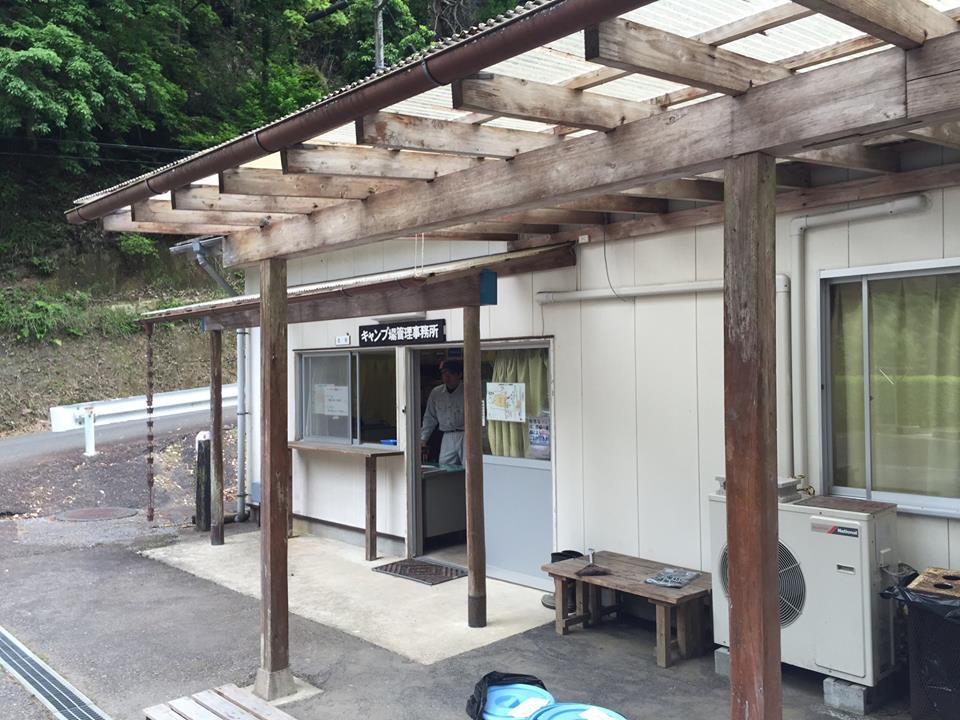 大多喜県民の森 キャンプ場