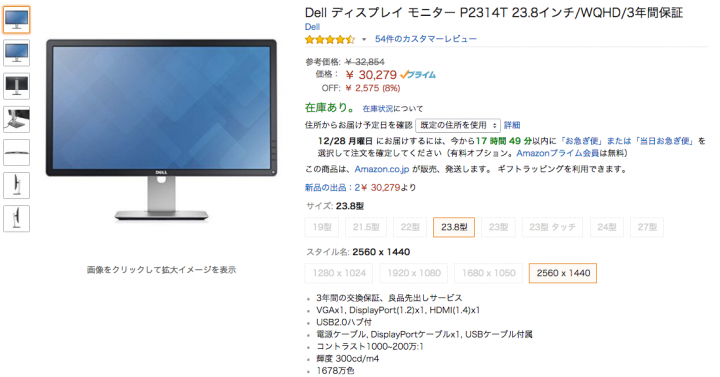amazon mac mini monitor dell