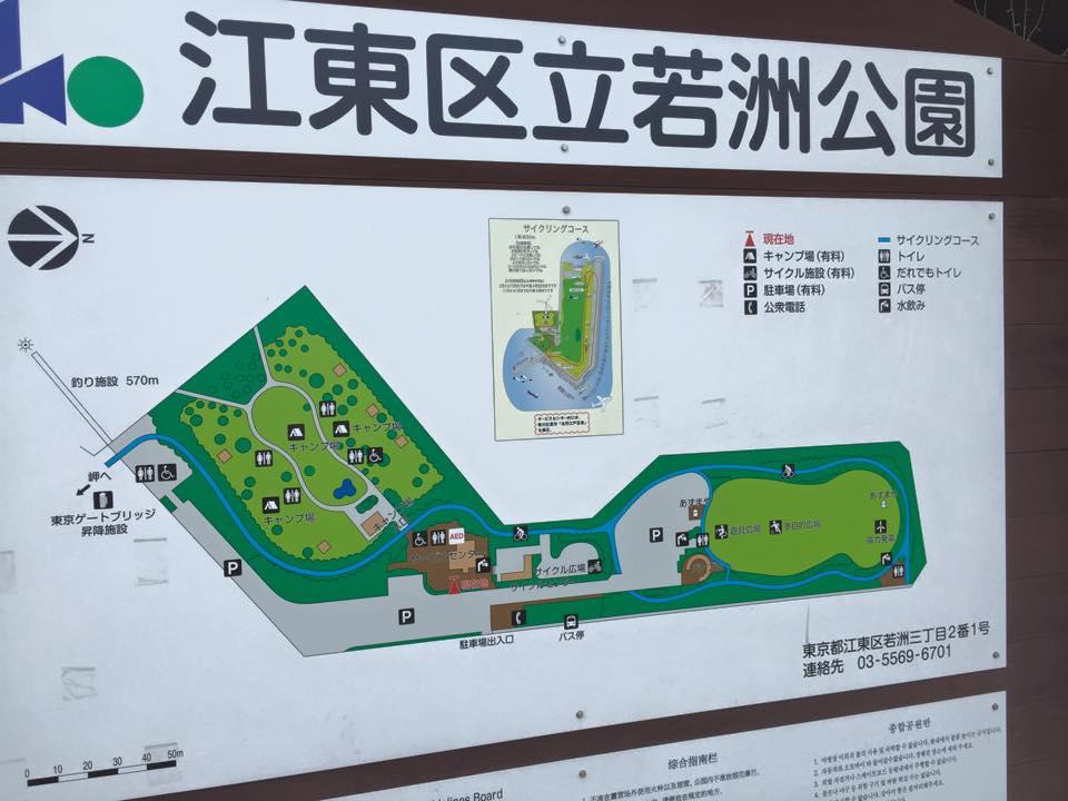 若洲海浜公園0