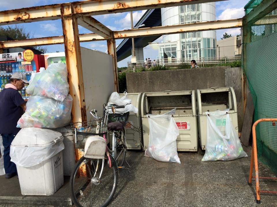 若洲海浜公園 ゴミ箱
