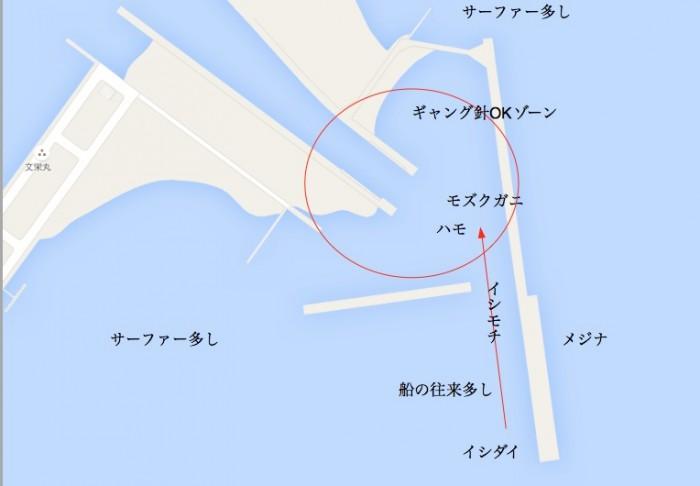 片貝漁港マップ