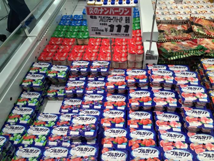 格安スーパーマーケットselection12