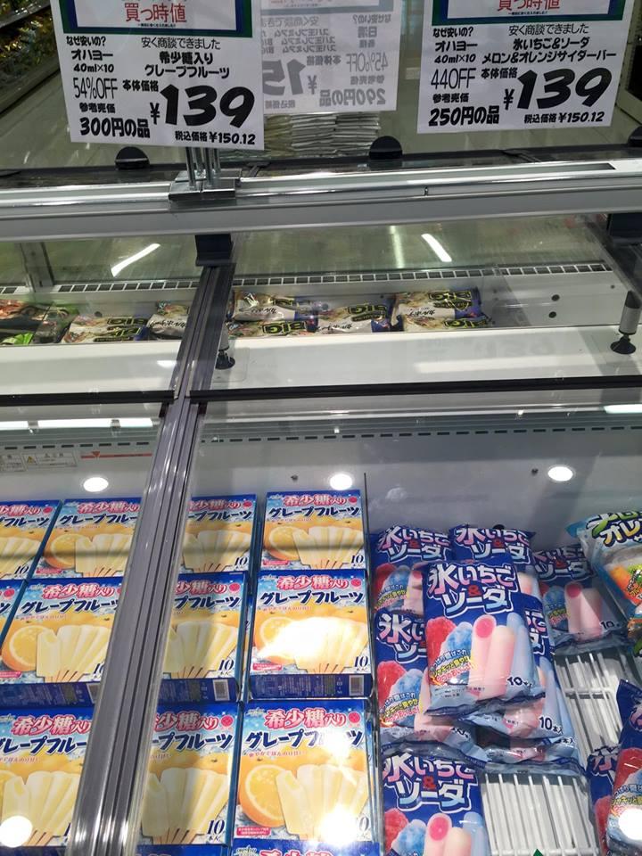 格安スーパーマーケットselection16