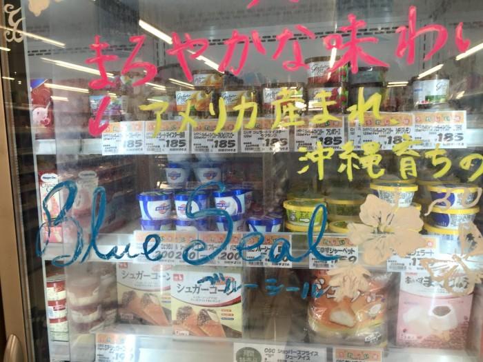 格安スーパーマーケットselection17