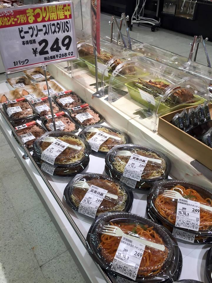 格安スーパーマーケットselection6