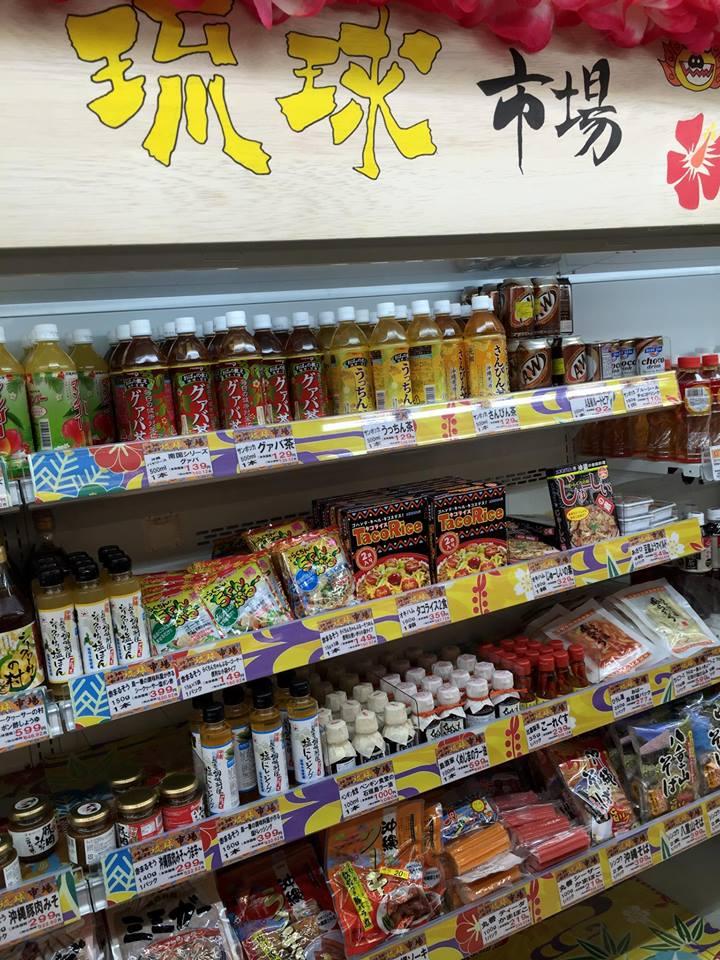 格安スーパーマーケットselection14