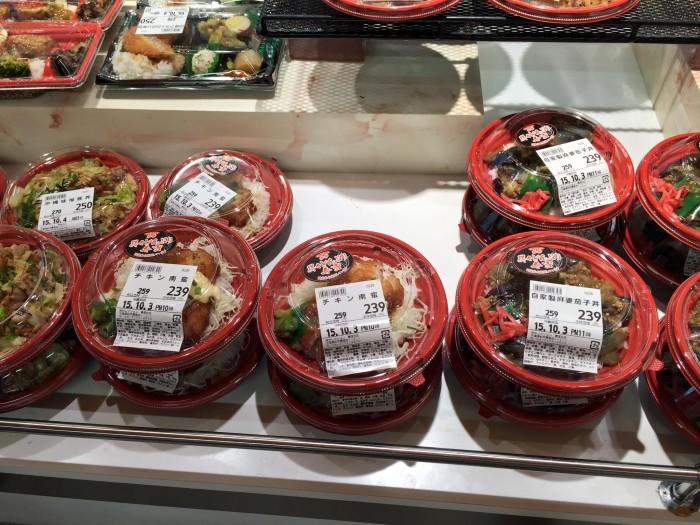 格安スーパーマーケットselection7