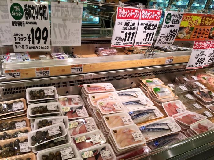 格安スーパーマーケットselection4