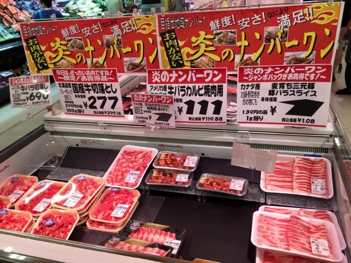 格安スーパーマーケットselection3