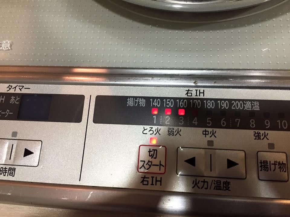 t-fal圧力鍋6