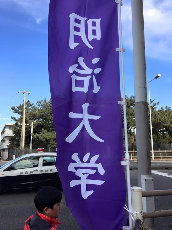 92回箱根駅伝往路7