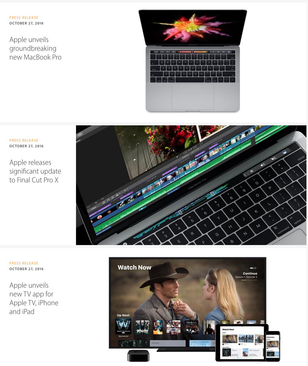 アップル新製品2016