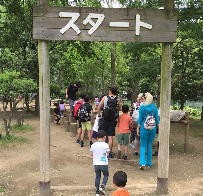 平和の森公園アスレチック7