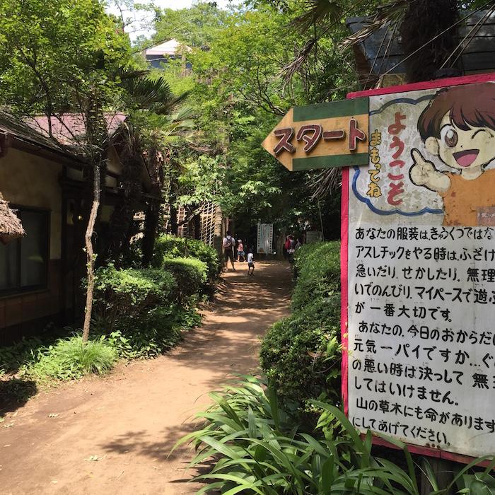 成田エアポートコース3
