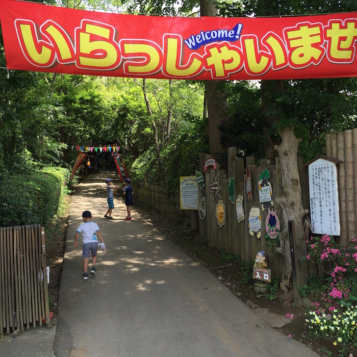成田エアポートコース1