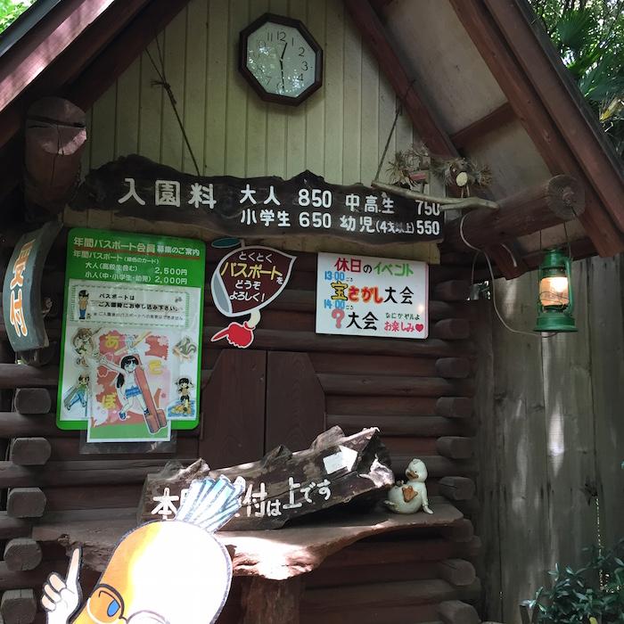 成田エアポートコース2