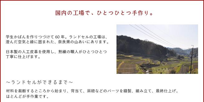 rsl_maker2015_01