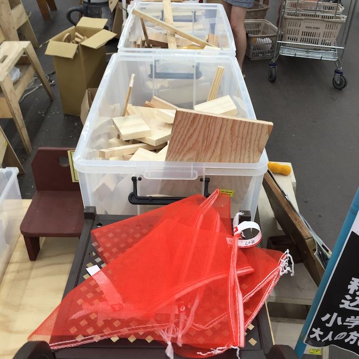 ジョイフル本田で自由研究2
