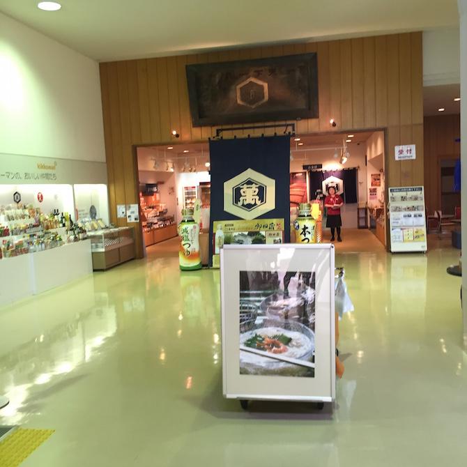 キッコーマン野田工場見学16