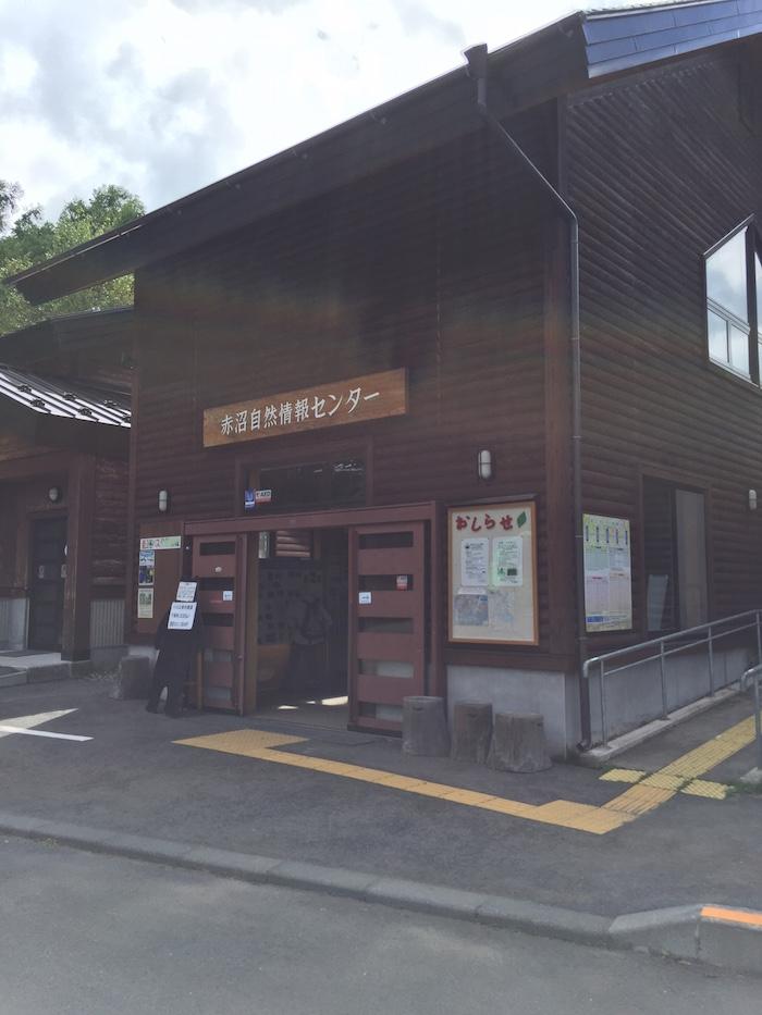 戦場ヶ原ハイキングコース2