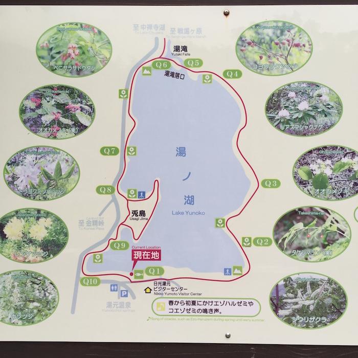 日光湯ノ湖1
