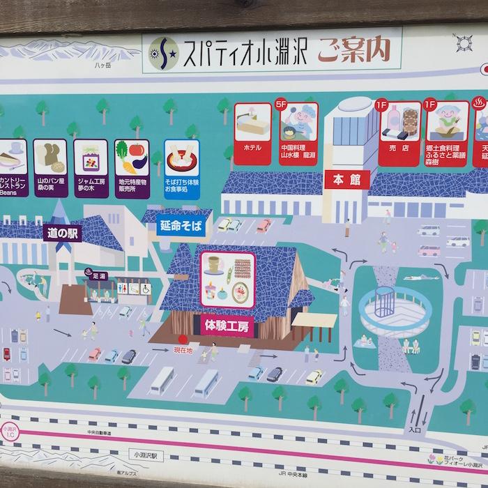 小淵沢道の駅とスパティオ1