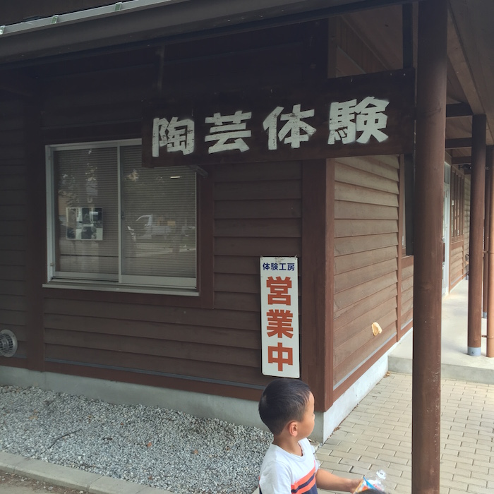小淵沢道の駅とスパティオ2
