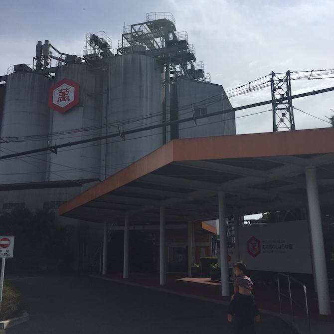 キッコーマン野田工場見学14