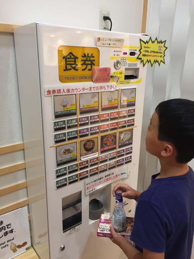 キッコーマン野田工場見学5
