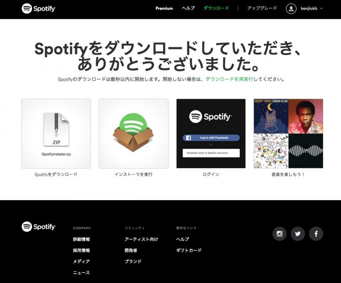 spotify6