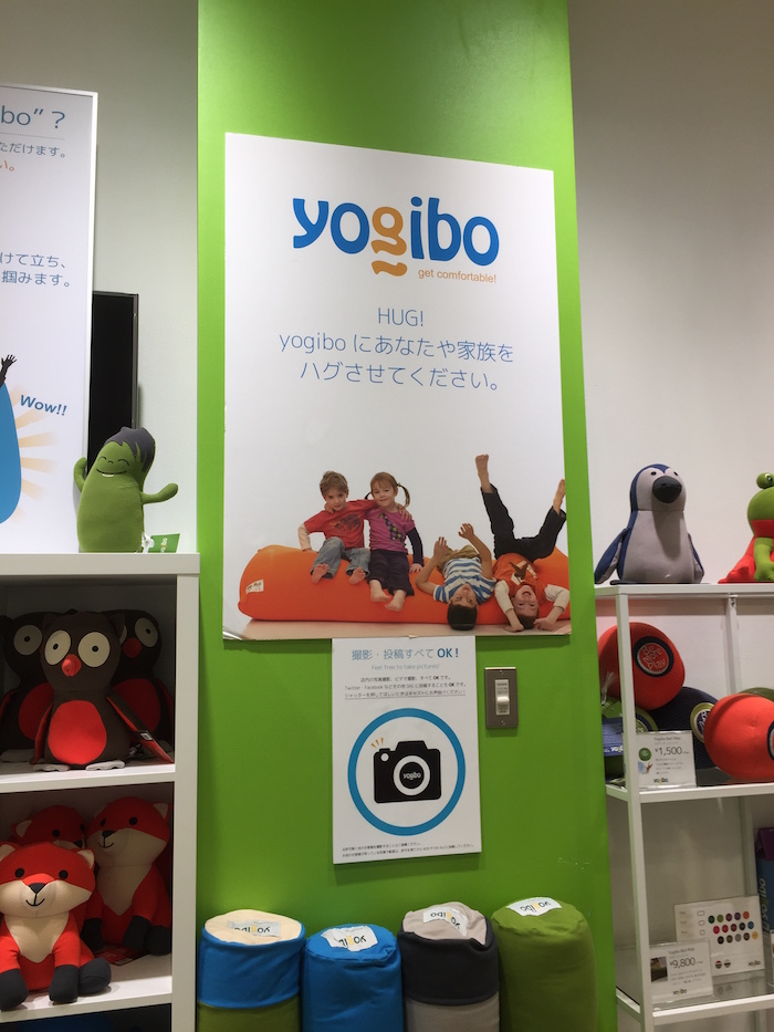 yogibo0-2