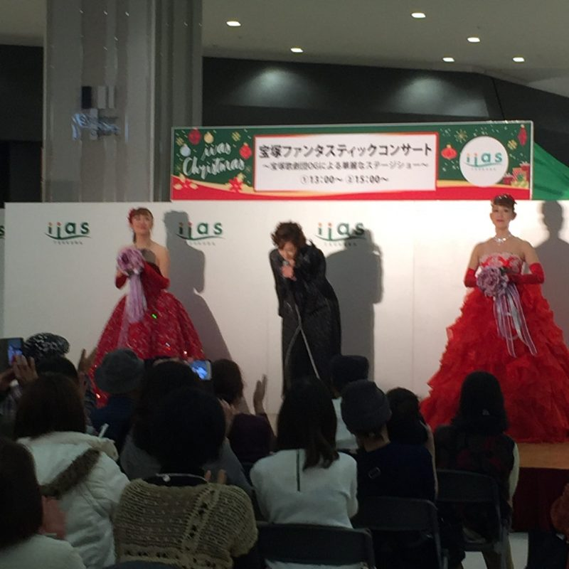 宝塚ファンタスティックコンサート