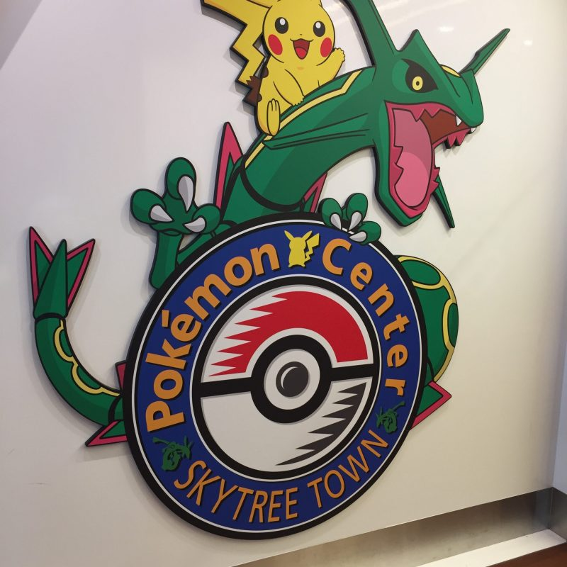 pokemon-skytree