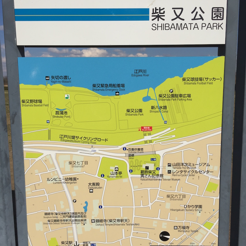 Using cheap parking lot leisurely Shibamata tourism Japan Travel