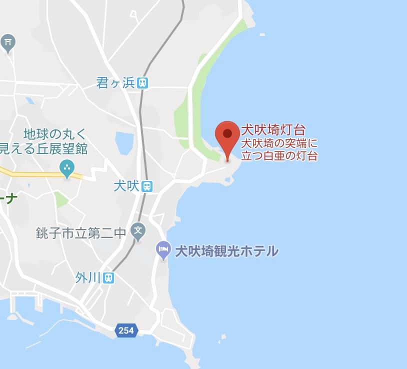 犬吠埼灯台までのアクセス