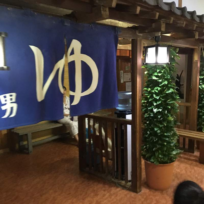 口コミで有名な「ホテルおおるり草津」夕食朝食バイキング ...